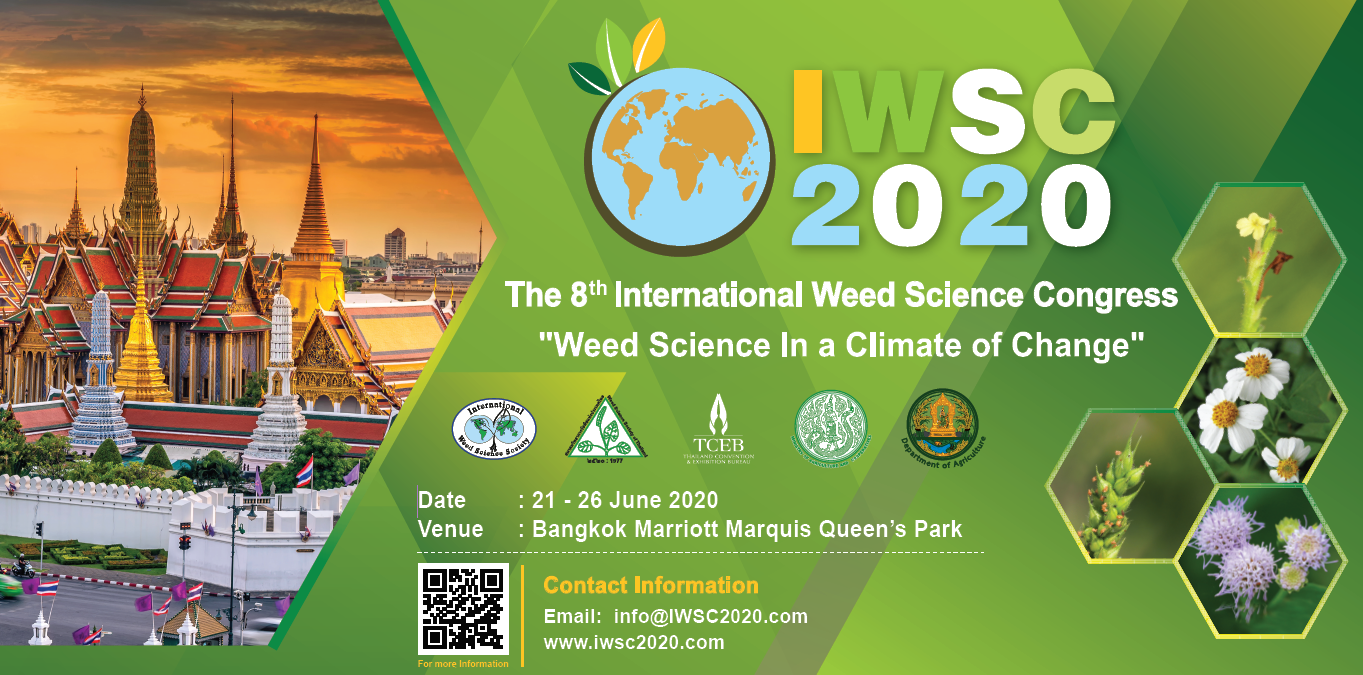 IWSC2020 Call For Papers